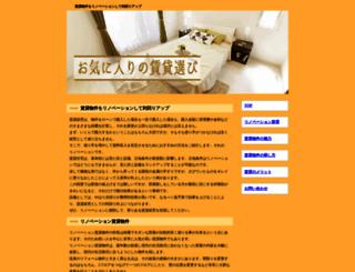theitalianbookclub.com screenshot