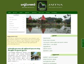thejaffna.com screenshot