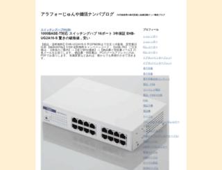 thejalencheckout.com screenshot