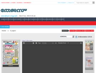 thejasepaper.com screenshot