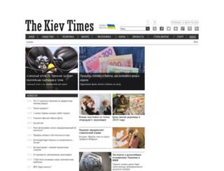 thekievtimes.ua screenshot