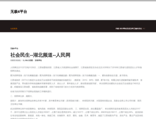 theknowhouseng.com screenshot