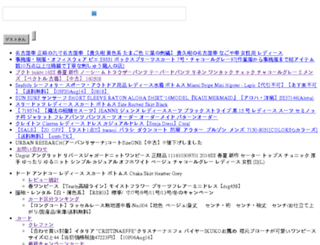 theleelainteriors.com screenshot