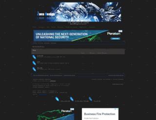 thelegionsofrome.foroactivo.net screenshot