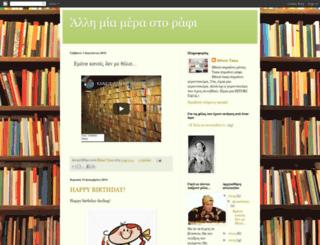 thelo-sxesh.blogspot.com screenshot