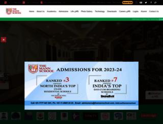 themannschool.com screenshot