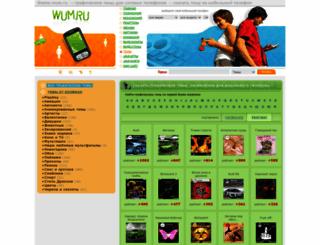 theme.wum.ru screenshot