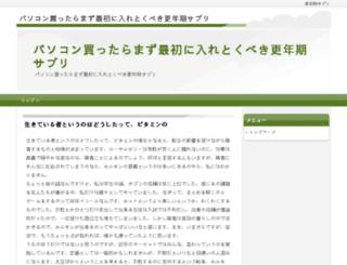 themefields.net screenshot