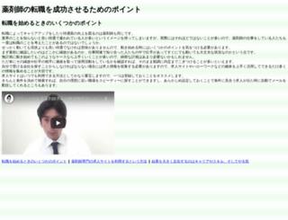 themetaro.com screenshot