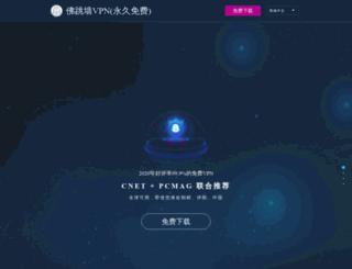 themexicansong.com screenshot