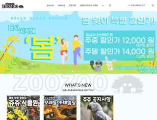 themezoozoo.or.kr screenshot
