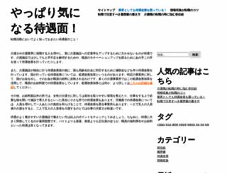 themilwaukeeseo.com screenshot