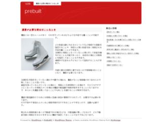 themormonsband.com screenshot