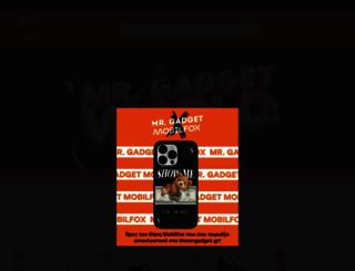 themrgadget.gr screenshot