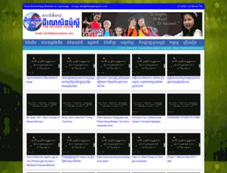 thenationpost.com screenshot