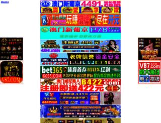 theneotv.com screenshot