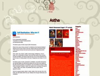thenetgod.blogspot.in screenshot