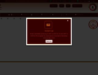 thenewcollege.in screenshot