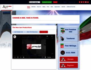 thenewiran.com screenshot