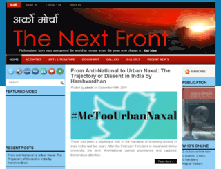 thenextfront.com screenshot