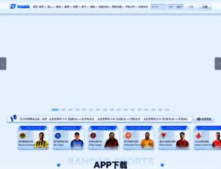 thenibble.com screenshot