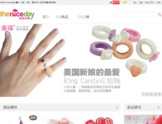theniceday.com screenshot