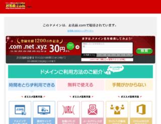 theoaksandtheacorn.com screenshot
