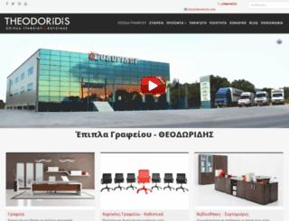 theodoridi.com screenshot