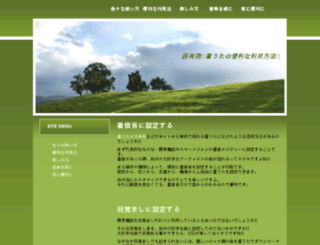 theosphotography.net screenshot