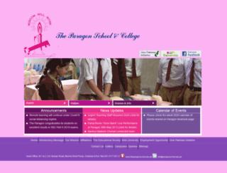 theparagonschool.edu.pk screenshot