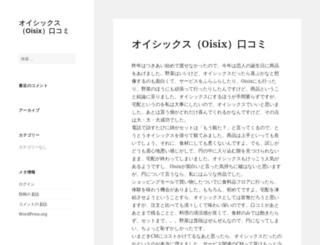 theparfaitcafe.com screenshot