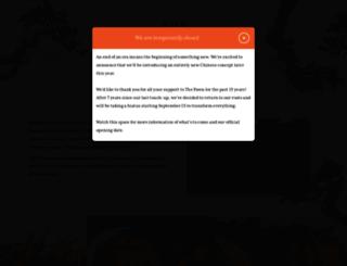 thepawn.com.hk screenshot