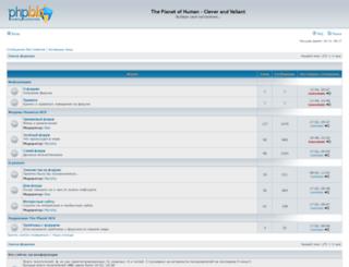 theplanethcv.flybb.ru screenshot