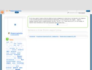 theporcupinehome.blog.ru screenshot