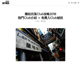 thepressroom.com.hk screenshot