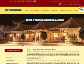 thepushkarindia.com screenshot