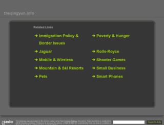 theqingyun.info screenshot