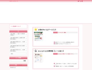 theraspberryreich.com screenshot