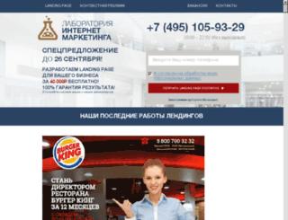 thercl.ru screenshot