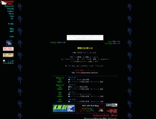 thereis.nobody.jp screenshot