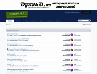 therepair.ru screenshot