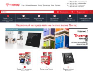 thermo-market.ru screenshot