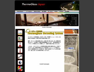 thermoglaze.jp screenshot