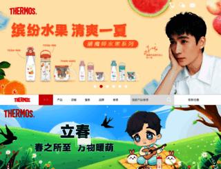 thermos.com.cn screenshot