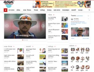 thesakala.com screenshot