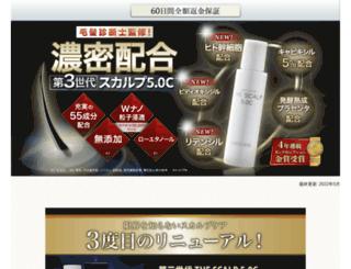 thescalp.jp screenshot
