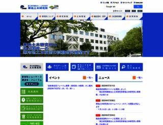 thesis.ceri.go.jp screenshot