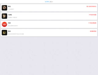 thesnyder5.com screenshot