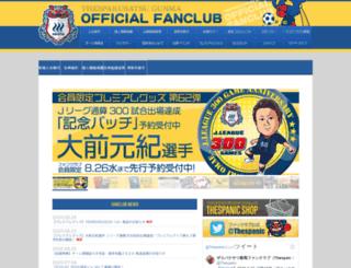 thespanic.jp screenshot