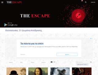 thessalonikh.theescape.gr screenshot